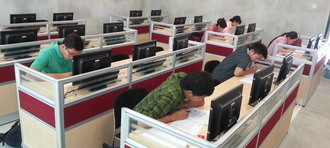 Ujian Saringan Masuk BINUS Online Learning